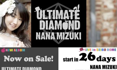 水樹奈々のアルバム「ULTIMATE DIAMOND」が声優初、オリコンウィークリーランキング1位を獲得!!