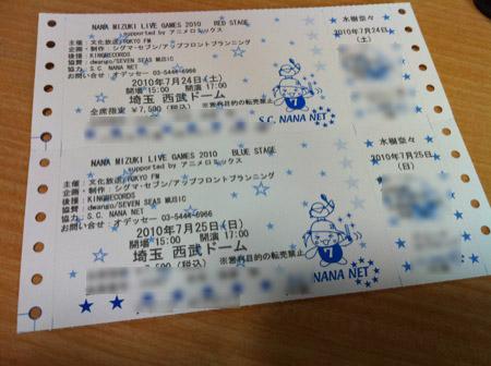 水樹奈々のライブ「NANA MIZUKI LIVE GAMES RED & BLUE STAGE」の ...