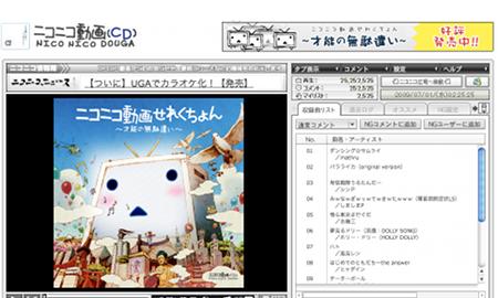 アニサマ2008で唄われたJAM Projectの思い出はおっくせんまんが収録された「ニコニコ動画せれくちょん~才能の無駄遣い~」がリリース。