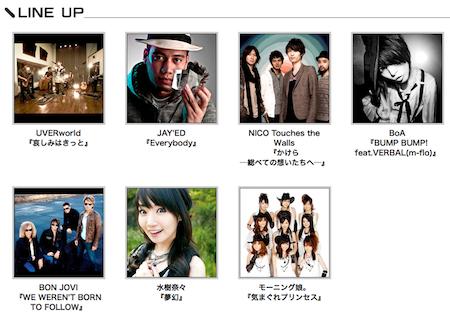 MUSIC JAPAN 水樹奈々
