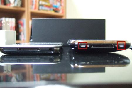iPhone 3Gの内臓スピーカーへのツッコミ