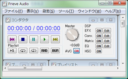 AudioactivePlayer