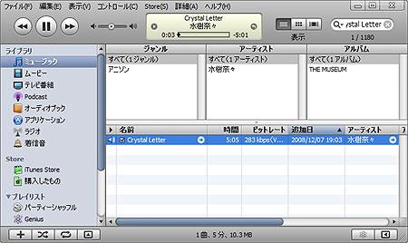 iTunes8