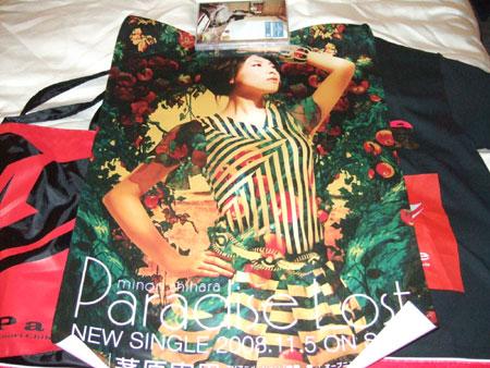 Paradise Lostのポスターでした汗
