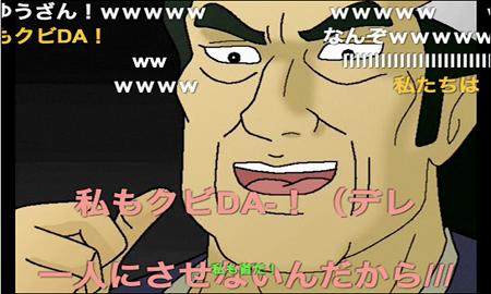 【爆笑】海原雄山、いやYOU☆斬先生の「Don't say
