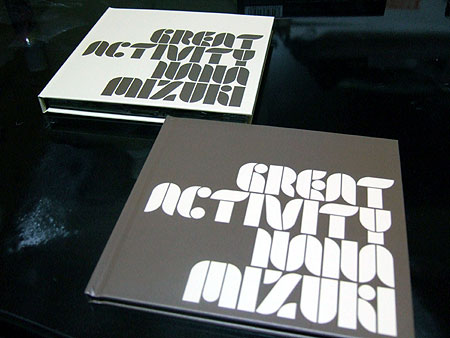 GREAT ACTIVITYの中身