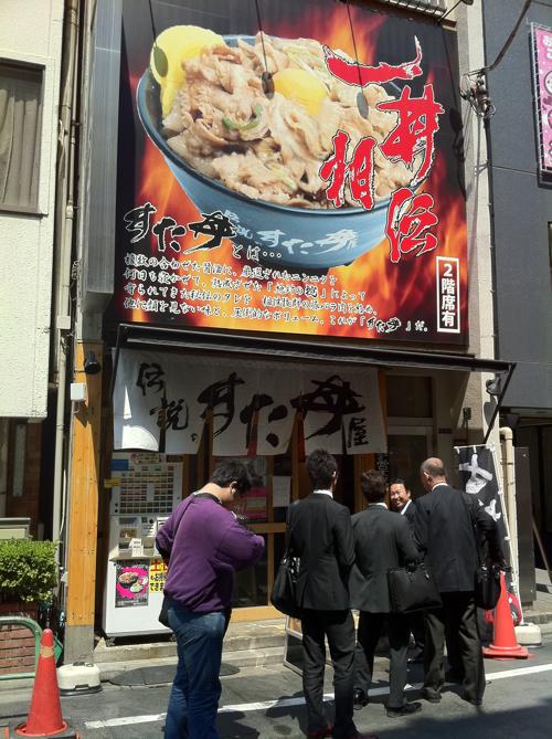 これぞ漢飯ッッッ!東京秋葉原にある「伝説のすた丼」の「すたみなカレー」を喰らう!