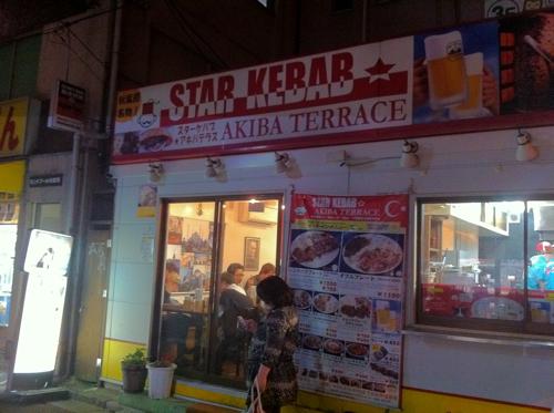 肉肉肉!東京秋葉原にある「スターケバブアキバテラス」の「ビーフケバブプレート」を喰らう!