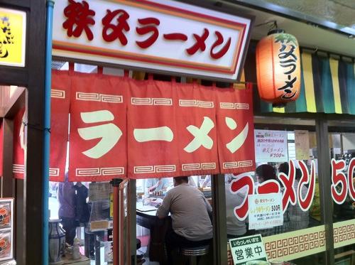 あの花聖地巡礼マップがもらえるぞおまえら!埼玉県秩父にある「秩父ラーメン」を喰らう!