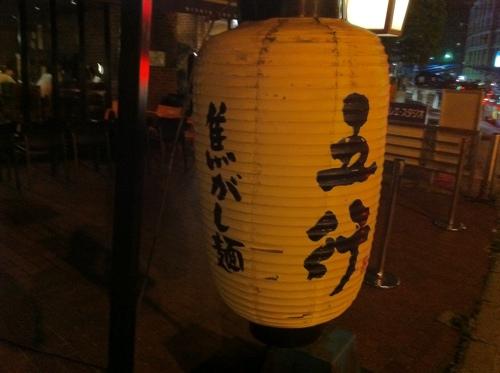 まさに二次会のためのラーメン!東京・西麻布にある「五行」の「焦がし醤油」を喰らう!