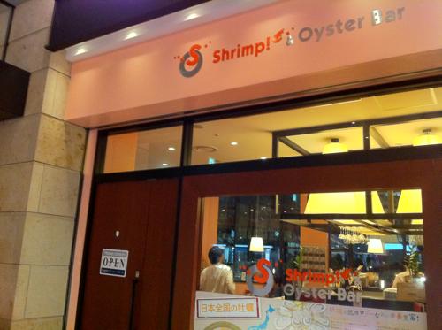 東京赤坂にある「シュリンプ&オイスターバー赤坂サカス店」の牡蠣食い放題を喰らう!