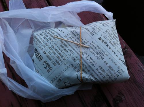 新聞紙に包まれた山里ホルモン