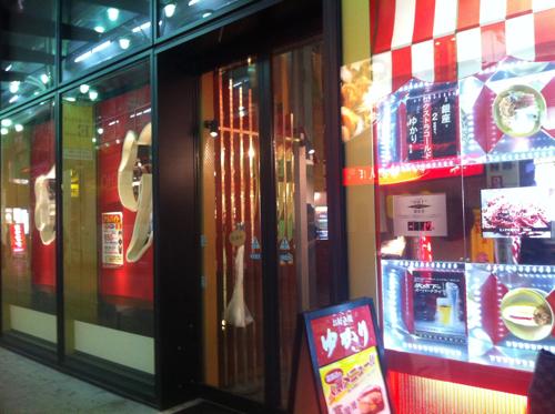 お好み焼きはテコに乗せて喰え!大阪梅田にある「ゆかり」で「御堂スジ」を喰らう!