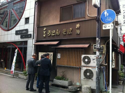 吉本芸人御用達!大阪難波にある「千とせ」で「肉吸い」を喰らう!