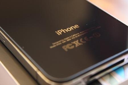 Apple、iPhone 4は発売から3日で170万台売れたと発表。
