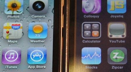 iPhone 4、品薄の原因はディスプレイにあり!?