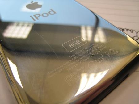 Apple、9月7日に驚くべき新製品とiPod touch 4をひっさげて、スペシャルイベントを行う?