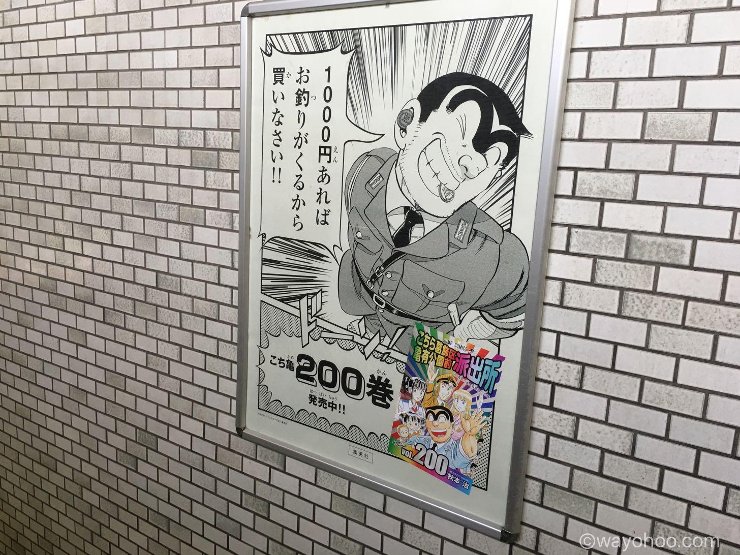 1000円あればお釣りがくるから買いなさい!!