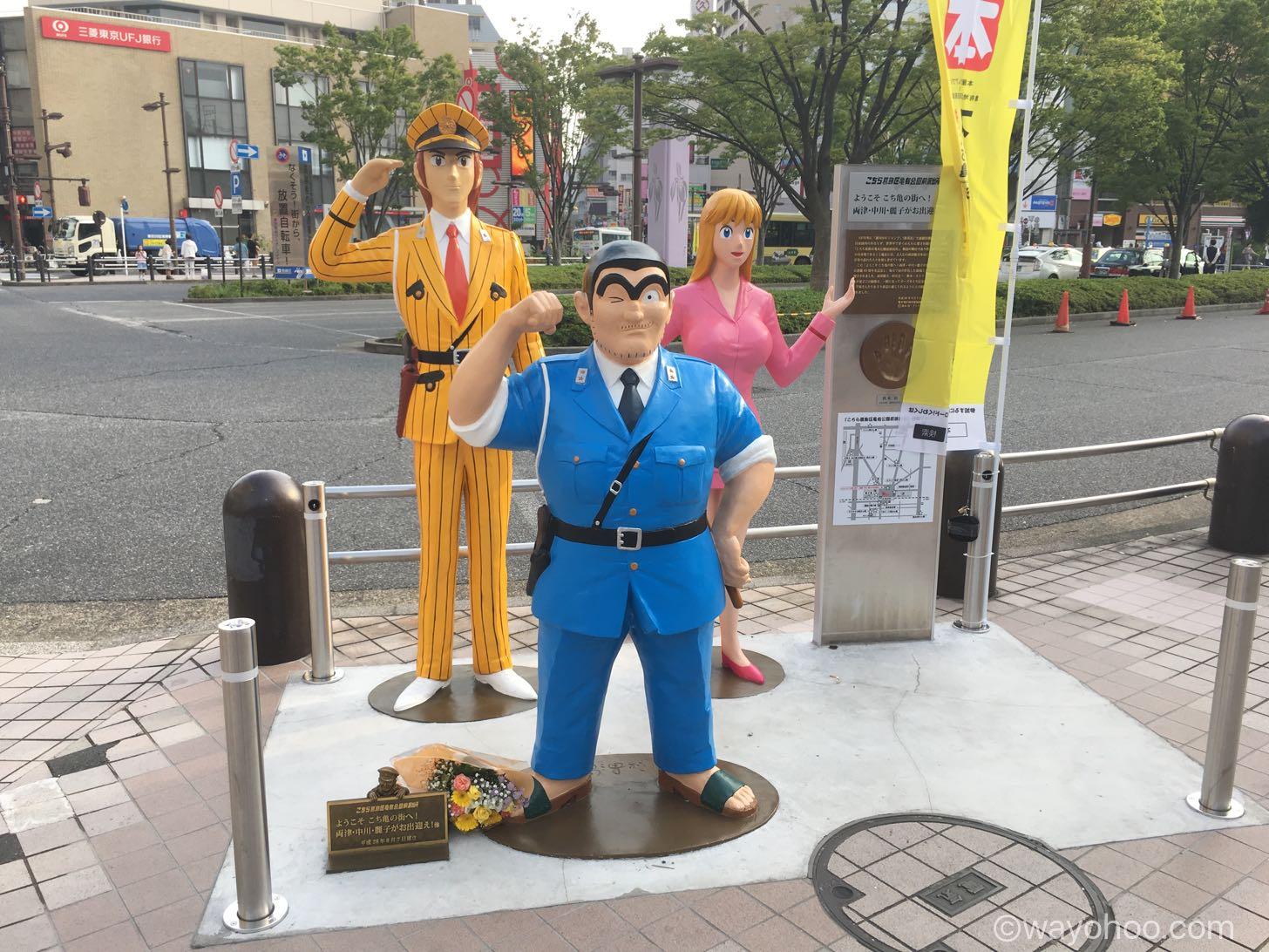 JR亀有駅南口の両さん像
