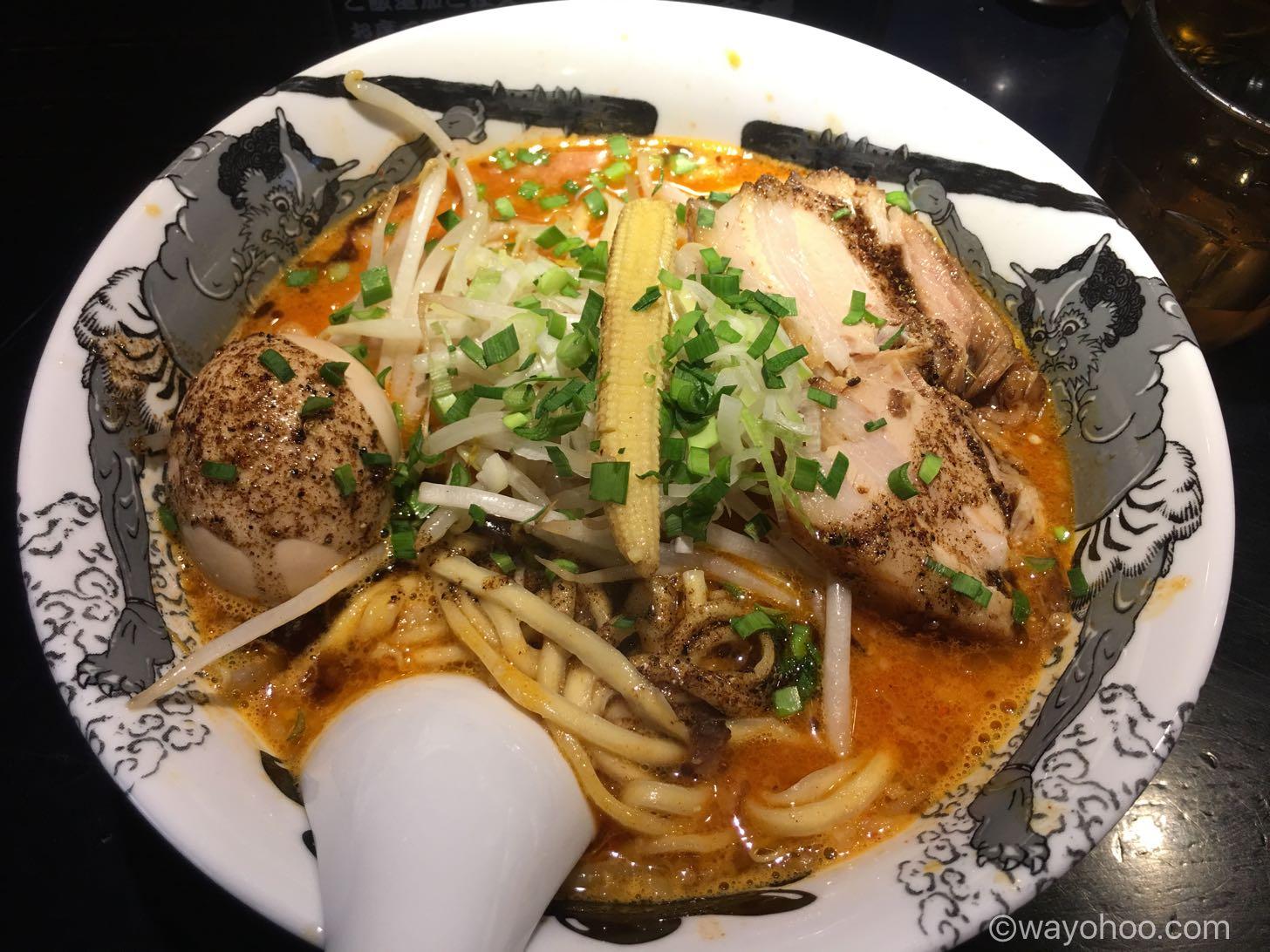 特製カラシビ味噌らー麺(1,050円)
