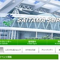アニサマ2008で自分のチケットが良席かどうかわかるかもしれないサイト。