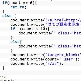 公式のはてなブックマークの数値表示がカッチョわるいので、テキスト表示させるJavaScriptを書いてみた。