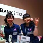LINEのスタンプぬいぐるみが買えっぞ!AppBank Store 東急プラザ表参道原宿のプレオープンイベントにお呼ばれいただいたので行ってきた!