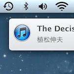 Now Playing - iTunesで再生中の曲名を通知センターから知らせてくれるMountain Lionアプリ