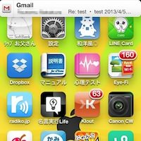 iPhone、iPadの通知を素早く消す方法。