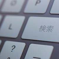 めっちゃ便利!Google英語版を速攻で検索できるようにChromeを設定する方法