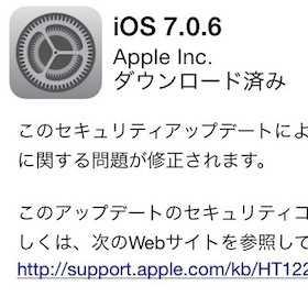 iOS7.0.6がリリースされたけどユーザ辞書周りのバグはまだ治ってないっぽいね・・・。