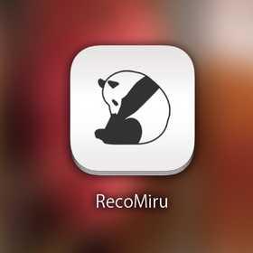 【無料】レコーディング・ダイエットするためのカロリー管理アプリ「レコミル for iPhone」をリリースしました。