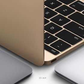 【Retina】新しい MacBook 12インチ のスペックと価格を Air と Pro とで比較してみた!