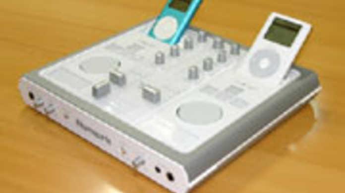 二台のiPodをさしてDJプレイ!iPodミキサー「iDJ」!