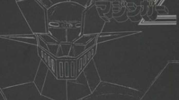 マジンガーZ - 水木一郎の歌詞と試聴レビュー