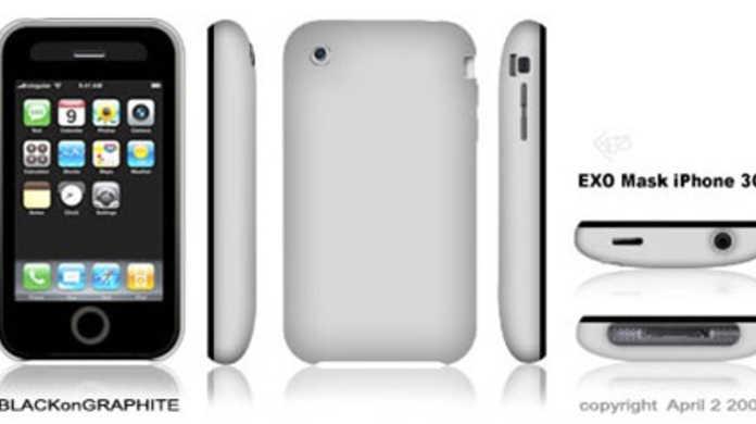 3GのiPhoneのベールがついに・・・?これが日本版iPhoneの姿なのか?