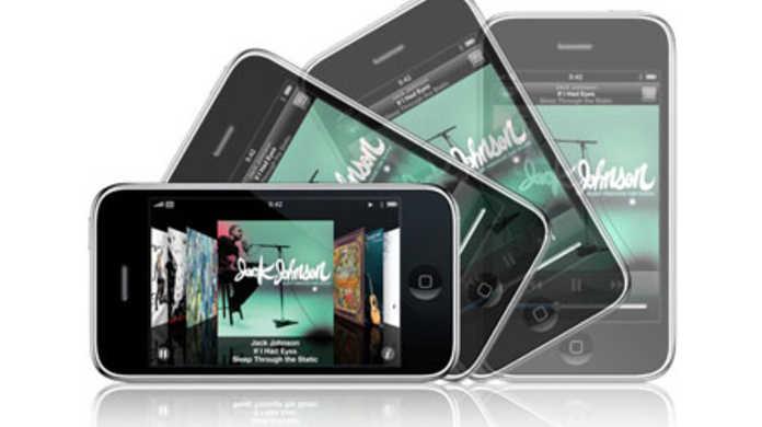 iPhone 3Gの日本での発売日は7/11日に決定。スペックも発表される。