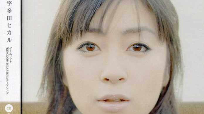 Passion - 宇多田ヒカルの歌詞と試聴レビュー