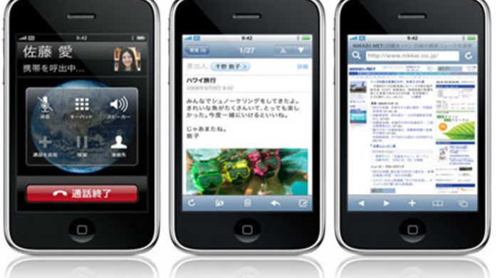 iPhone 3Gはドコモでも発売されるかもしれません。