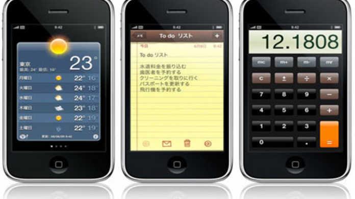 iPhone 3Gはほぼ脱獄いらず?アプリの7割が無料になるかも。