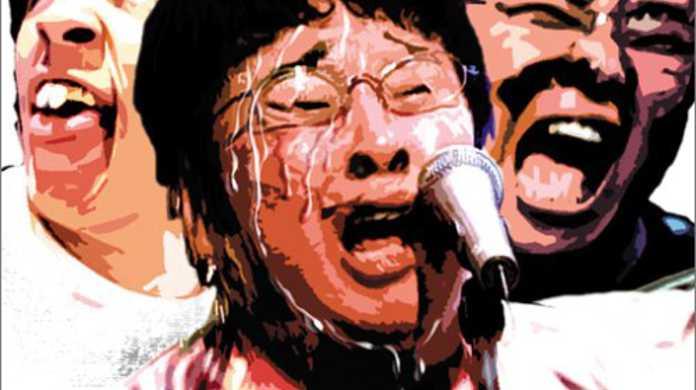 言いたいことも言えずに - 塚地武雅・堤下敦・梶原雄太(ブサンボマスター)の歌詞と試聴レビュー