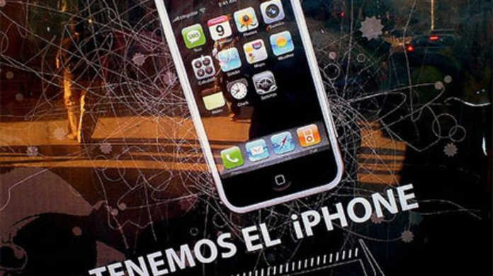 さてiPhone 3Gが発売してちょうど一週間だし、各機能にツッコミ入れていいですか?
