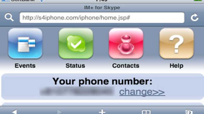iPhone 3Gの電話代がタダになる?「IM+ for Skype」でSkype電話できる裏技。
