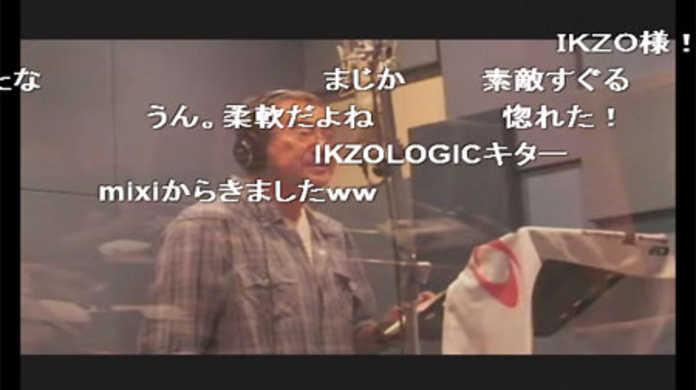 IKZOこと吉幾三がマジでニコニコ動画に降臨すw