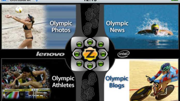 北京オリンピックをiPhone 3Gで観戦できるアプリ!「Lenovo Summer Olympics 2008」