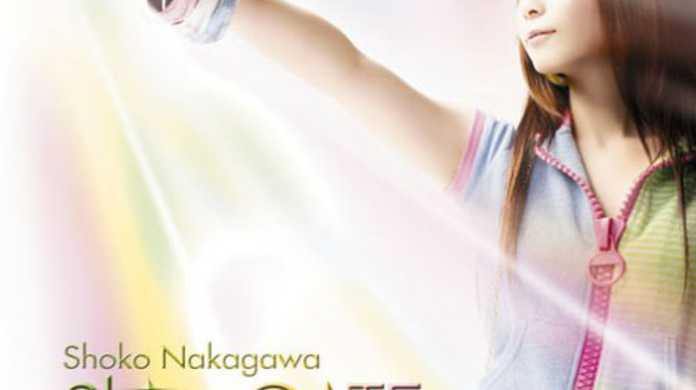 Shiny GATE(東京オンリーピック/スポーツうるぐす) - 中川翔子の歌詞と試聴レビュー