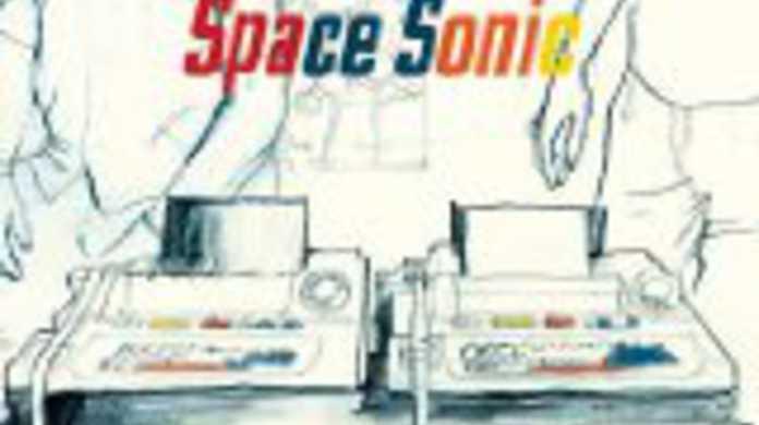 Space Sonic - ELLEGARDENの歌詞と試聴レビュー