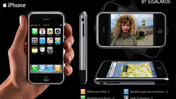 iPhoneファームウェア2.1試してみましたー!