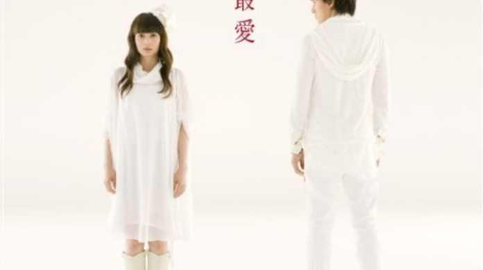 最愛(容疑者Xの献身 主題歌) - KOH+の歌詞と試聴レビュー