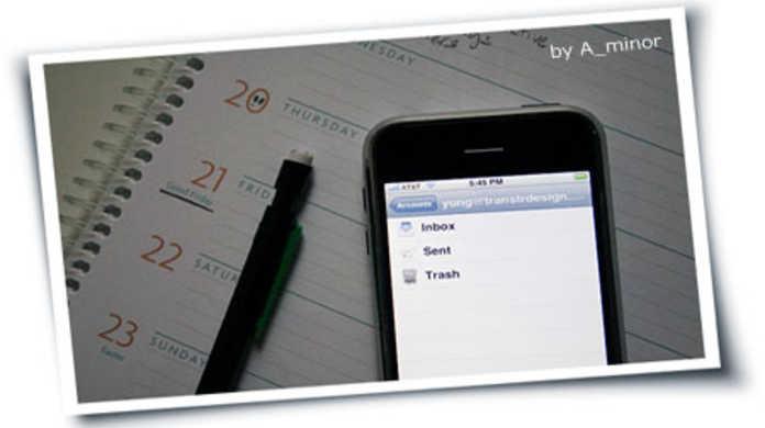 ついにiPhone 3Gで絵文字メールが可能になるかもしれません。